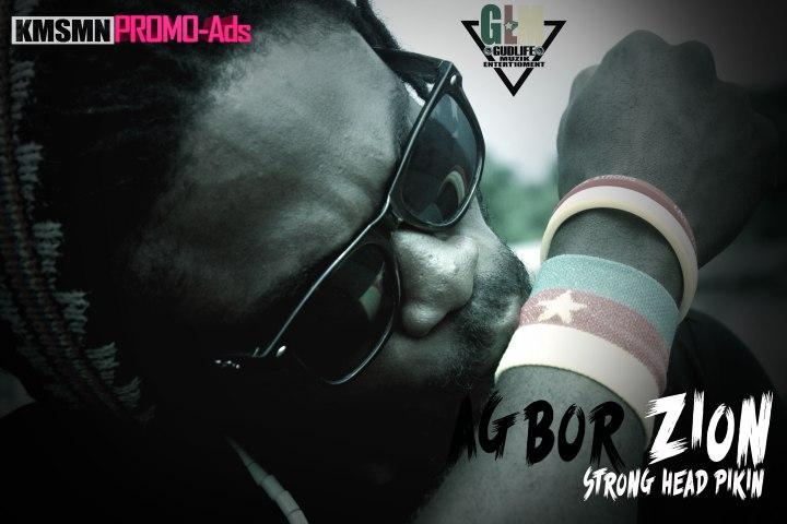 Agbor-Zion-SHP
